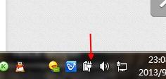 如何快速调节电脑屏幕亮度