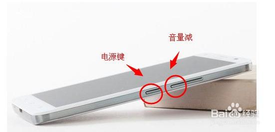 华为荣耀手机如何截屏?截屏快捷键是什么?