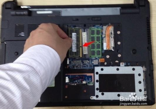 笔记本电脑内存条怎么安装