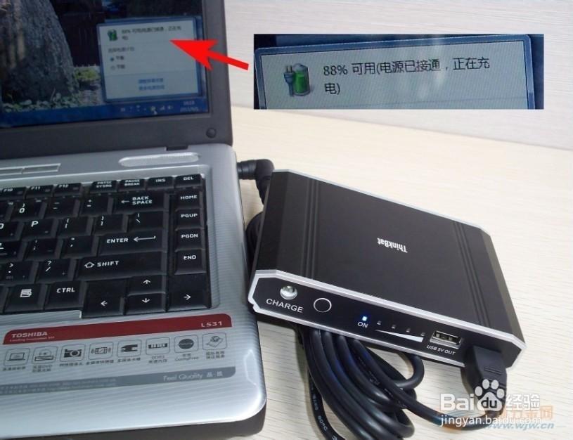 笔记本电脑故障综合分析--电池充不满电?
