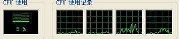 电脑内存使用率过高怎么办