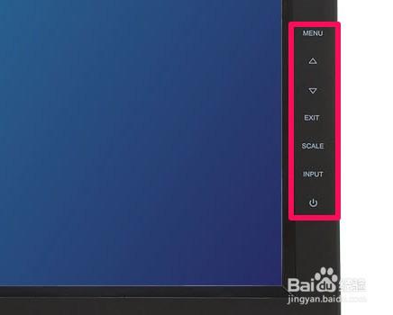 acer显示屏,怎么调节电脑屏幕的亮度?