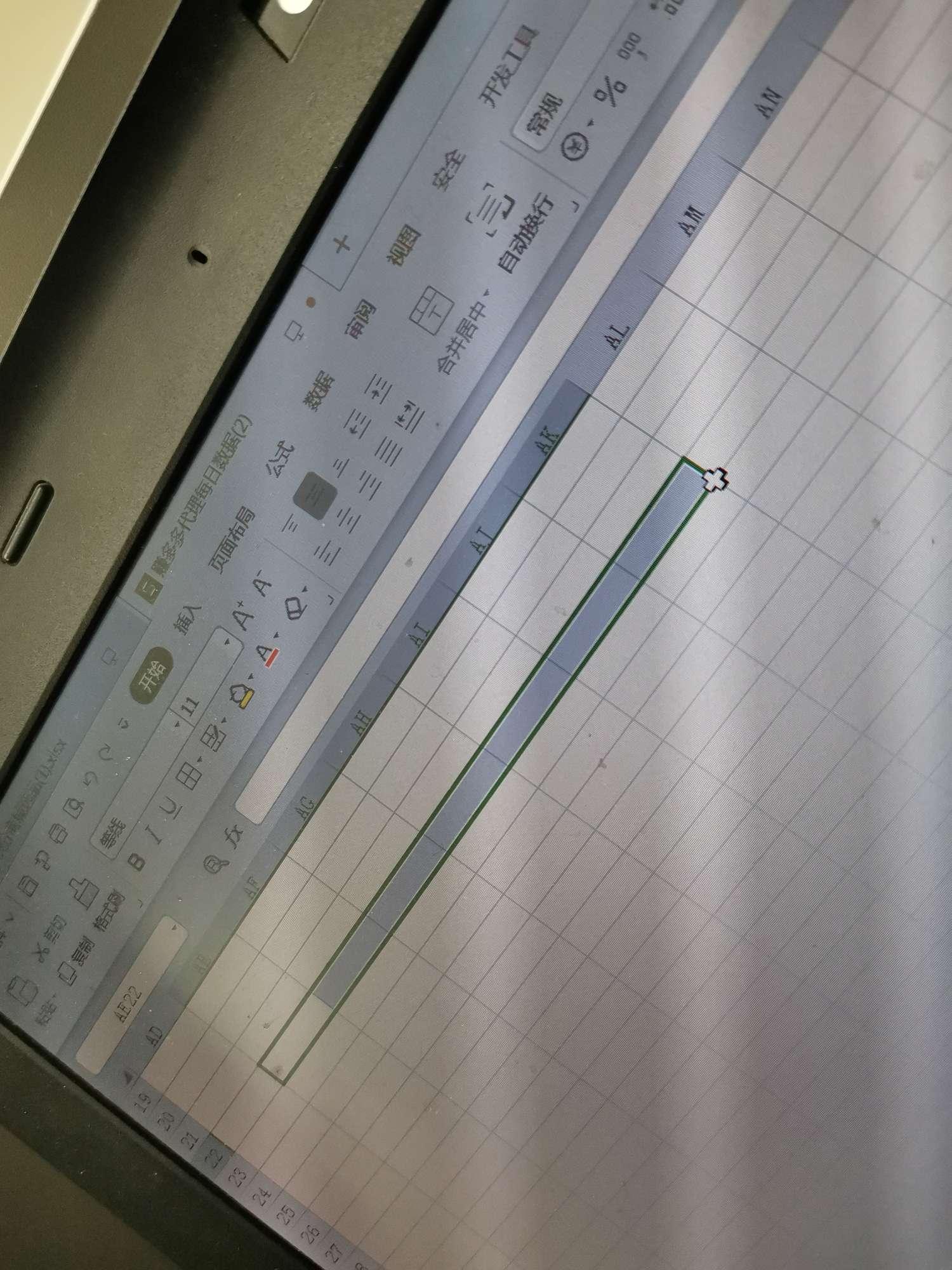 电脑壁纸高清