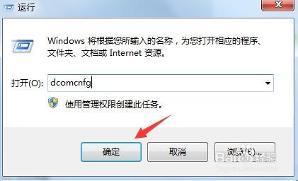网络连接显示红叉不能上网怎么办