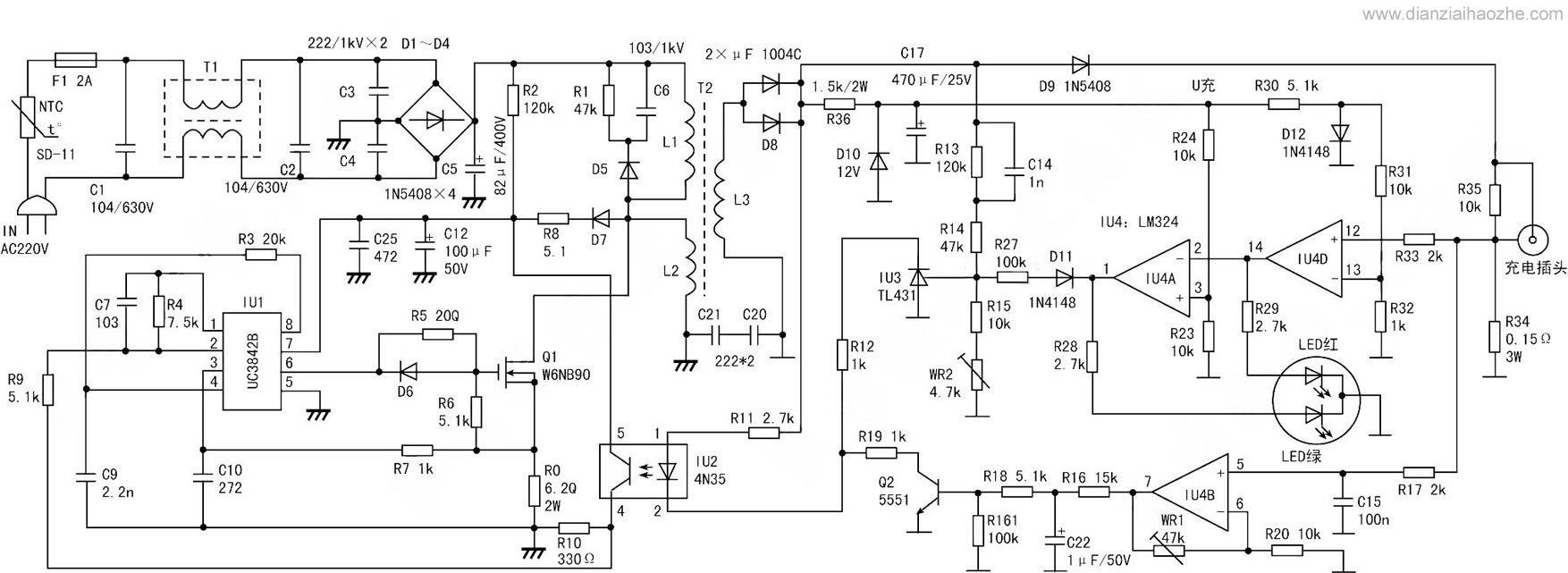 KA3842的引脚功能及作用是什么(带有芯片图)