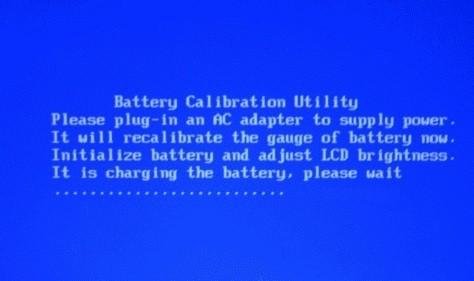 华硕笔记本电池红灯一直闪?