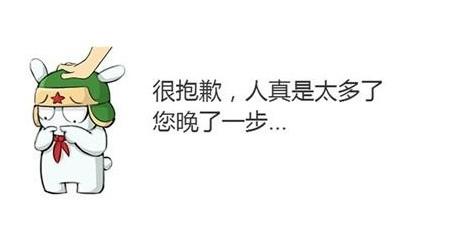 如何评价小米MIX 2s被黄牛炒到最高5000元?小米到底是不是估计控制出货哄抬价格?