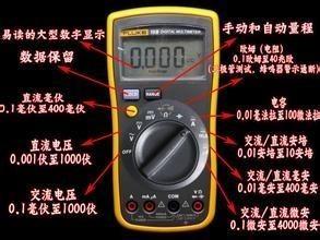 如何测量或计算扬声器的额定功率呢?