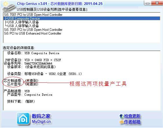 U盘文件系统是RAW格式而且没法格式化。。。