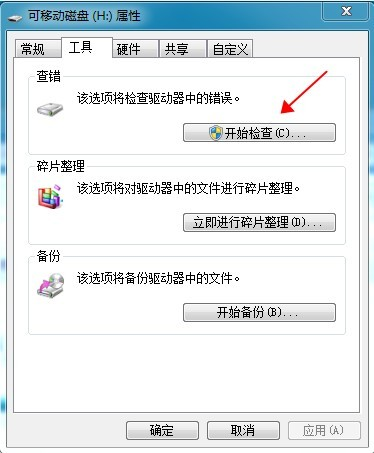 U盘读不出来,显示盘符,但是不能使用,是为什么?