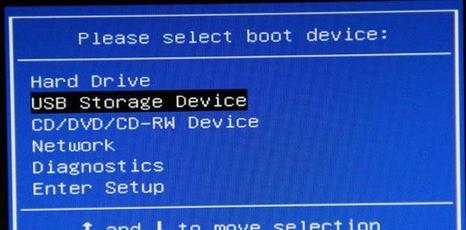 dell 台式机t110 怎么设置从U盘启动