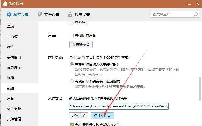 QQ好友已经被删除,还能找出以往的聊天记录么