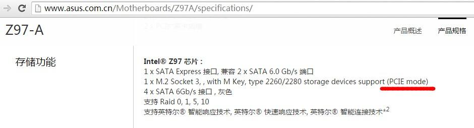 ssd固态硬盘中的2280什么意思
