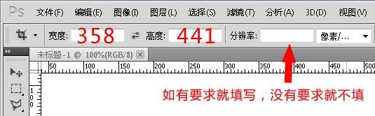 怎样把电子版的jpg格式的一寸相片改成:宽度:358像素,高度:441像素;文件不小于9KB,不大于20KB。