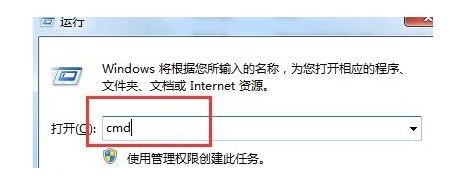 Windows7操作系统怎么样查看另一台电脑中的共享?