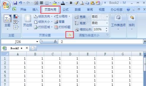 Excel怎么在多个工作表插入连续页码
