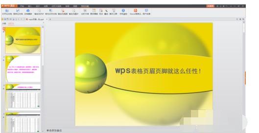 wps2013为何保存过的图片莫名的消失了