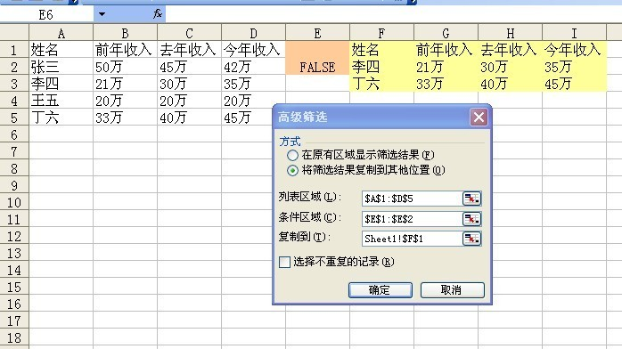 excel筛选后想统计一下筛选出来多少行,怎么样统计?