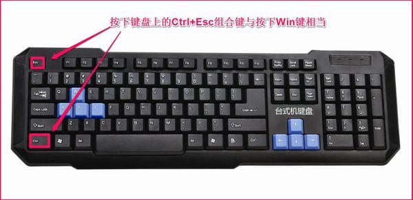 win10死机键盘失灵