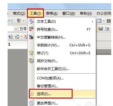 "wps文件在关闭时""是否保存""不小心点成了""否""还能找回吗?"