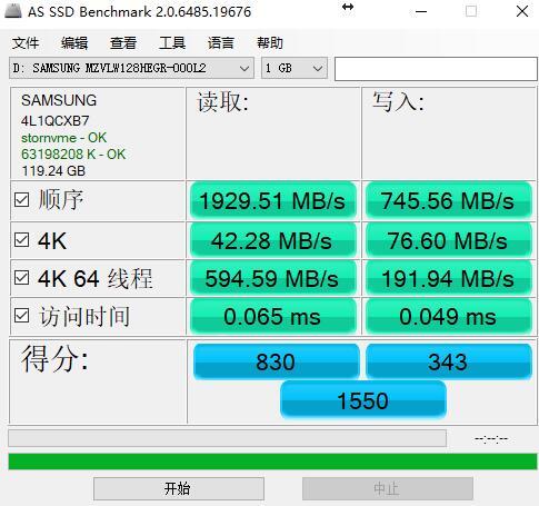 用AS SSD Benchmark测验了SSD这分数正常吗?