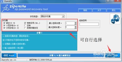 怎么打开 zip.003 文件