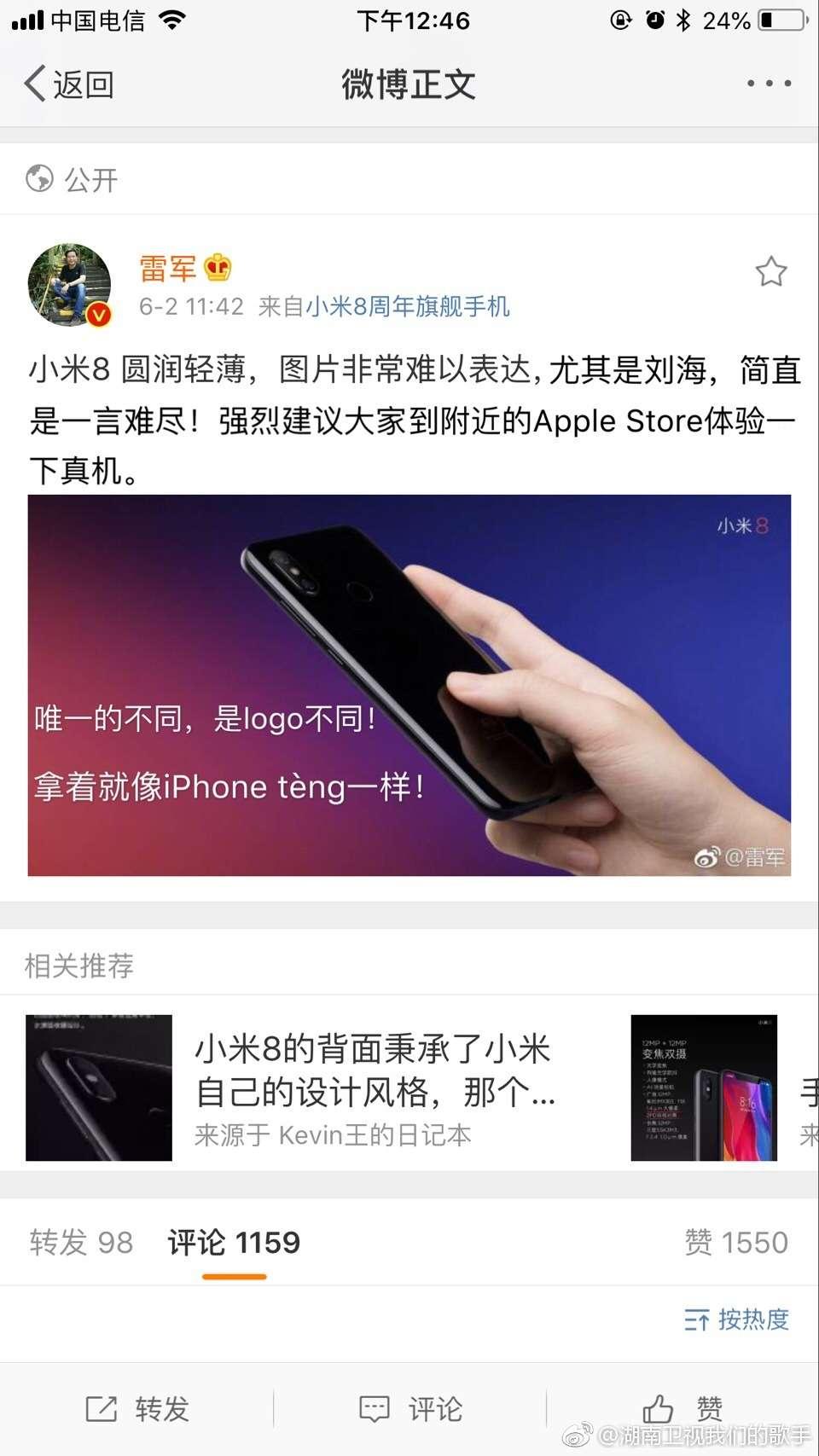 小米8探索版和iPhoneX哪个好?