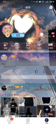 红米K30 5G  在5G网络环境下发QQ空间不显示手机型号是什么原因啊,我在个性化里也设置了