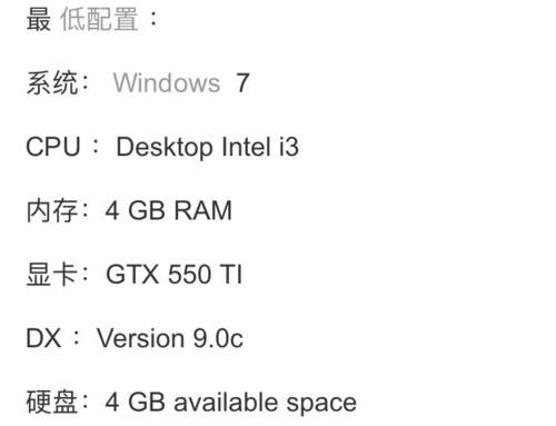 HP/惠普 envy X360-15.6英寸的配置能玩Beam NG吗?(配置为...