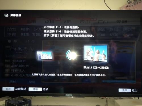 索尼KDL-42W800B怎么连接苹果X的屏幕镜像呢