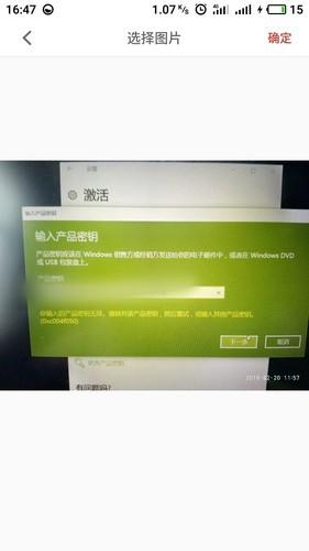在网上买了台电脑,不用机器检测的情况下怎么才可以判断不是...