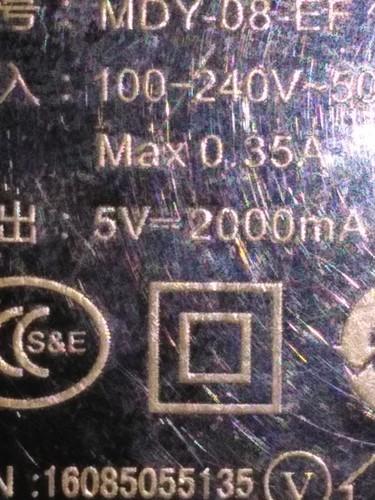 5V=2000mA的电池适配器罕见吗?