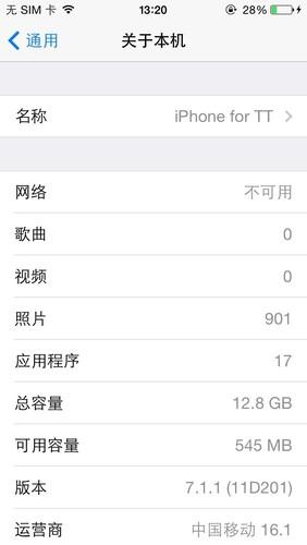 我手机现在是ios7的系统,想升级8或者9系统,有什么办法吗?...