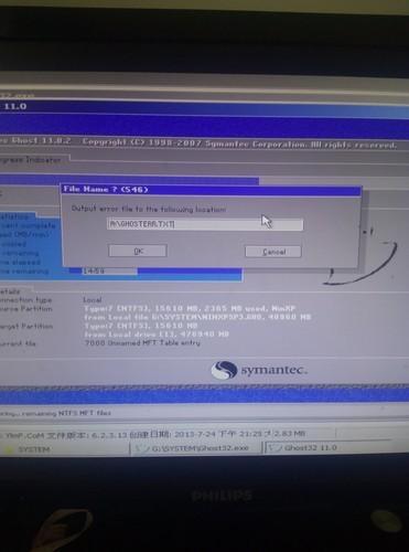 电脑重装系统弹出来的,每次都有怎么解决?