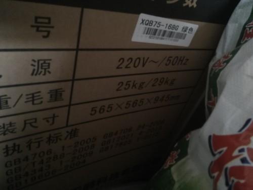 还个型号的小天鹅牌子的小保姆系列的洗衣机,零售价是多少钱...