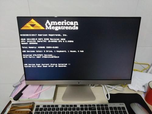 电脑收货才两天就出现此类问题了,下午离开电脑3小时后回来...
