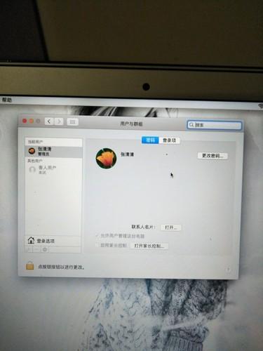 苹果笔记本电脑的windows系统开机密码忘了怎么该?本机用户...
