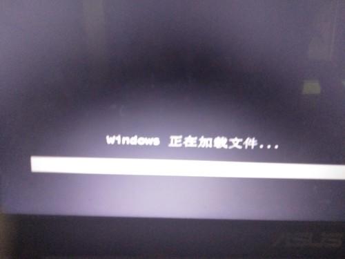 重装系统后电脑一直在Windows加载文件中然后自动重启