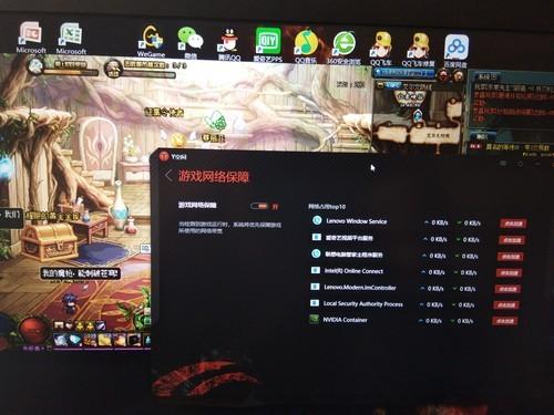 联想拯救者r720y空间游戏网络保障,明明有游戏运行但检测不...