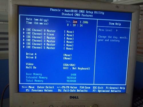 nc65 M2 主板识别不了串口硬盘,怎么回事,确认硬盘和数据线...