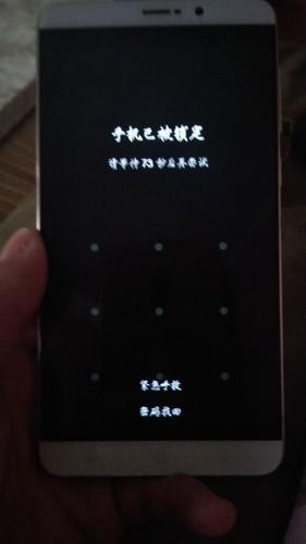 360手机怎么破解密码?有指纹的,也有图案。手机有一个云账...