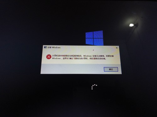 华硕笔记本电脑win7装win10过程中卡了,现在开机一直提示需...