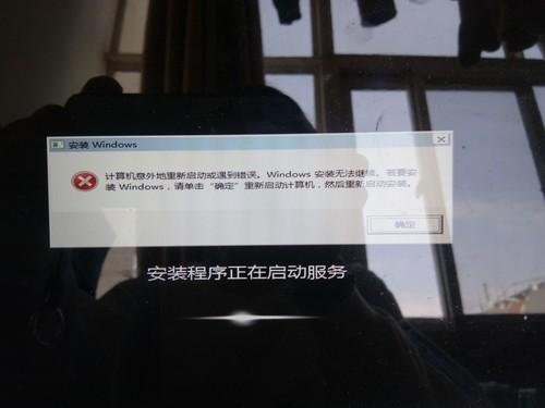 电脑系统重装的时候没电了,第二天打开就一直是这个界面,怎...