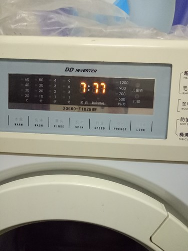 请问它显示三个7是什么意思啊?