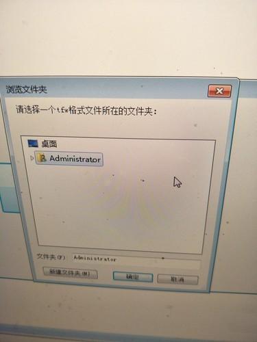 保存、导出、导入文件到路径时 弹出的对话框只有桌面,却找...