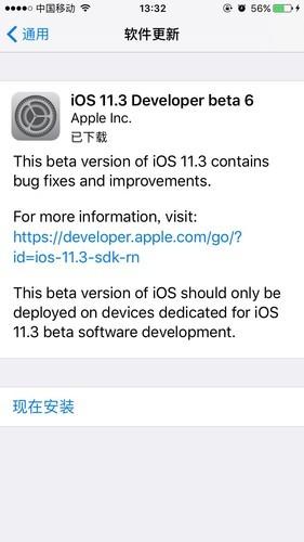 为什么苹果6不能更新ios11很迷茫求解