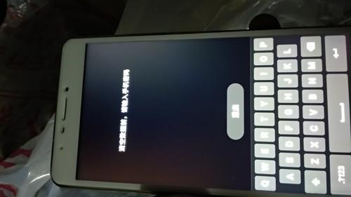 魅族手机昨天晚上改了密码,今早起来就忘了,清除数据也要密...
