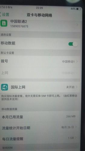 0pp0A73移动和联通两个卡为什么联通上不了网