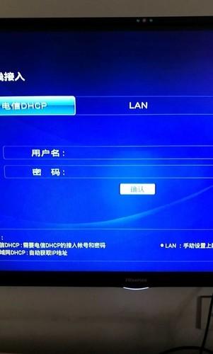 创维e900网络电视机顶盒本地设定密码。开始可以用6321进入菜...