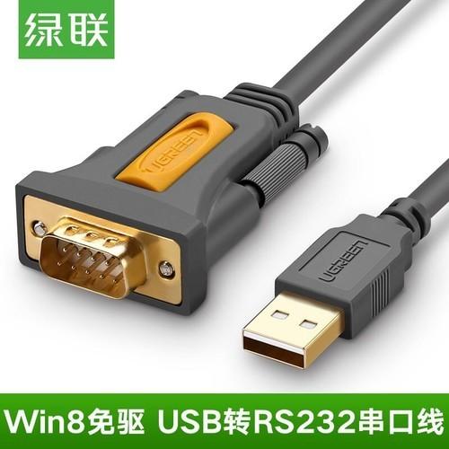 请问usB转R232线,一接到新电脑就跳漏电开并。一接到旧电脑...